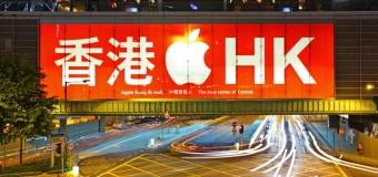 Çin iPad ve MacBook'a yasak getirdi