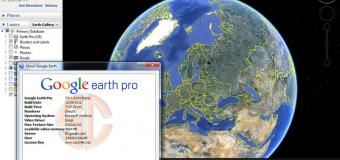 400 dolar değerindeki Google Earth Pro artık bedava!