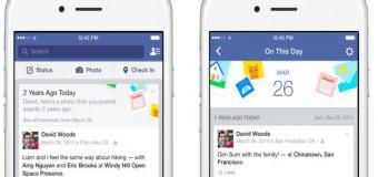 Facebook'tan anılarınız için yeni özellik