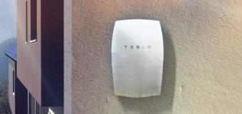 Tesla'dan Pilli evler yakında