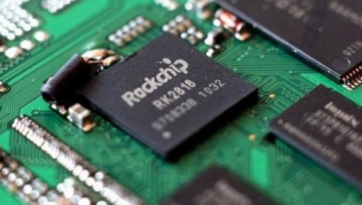 rockchip-entegre