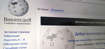 Rusya Wikipedia'yı engelledi
