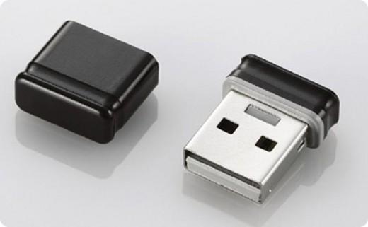 mikro-usb-flash-bellek