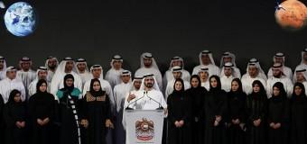 Birleşik Arap Emirlikleri'nden Mars atağı