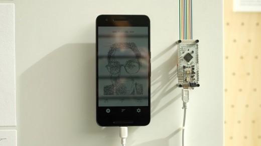 google-cizen-robot