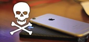 Cep telefonundaki zararlı yazılımlar üç kat arttı
