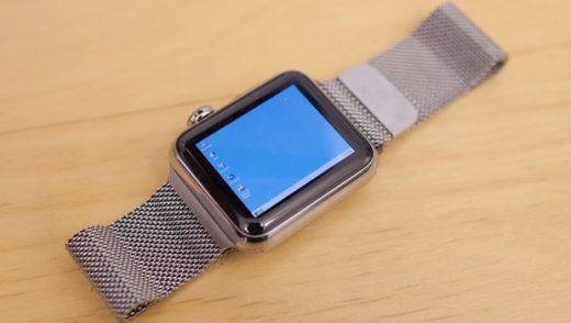 Yok artık! Apple Watch'ta Windows 95'i çalıştırdılar