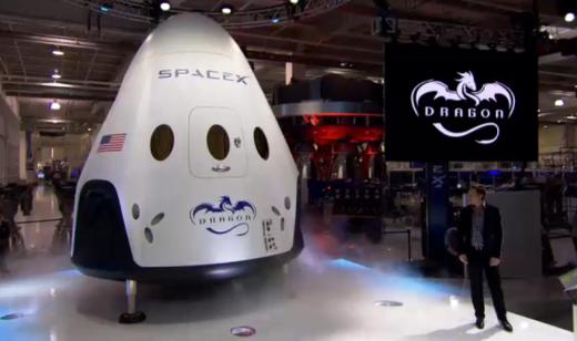 space-x-dragon-v2