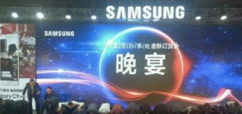 Samsung yöneticileri diz çöküp özür diledi