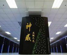 Çin'in süper bilgisayarı Dünya'nın en iyisi!