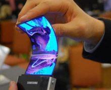 Samsung'tan esnek ekranlı telefon için önemli hamle