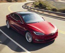 Tesla'dan üzücü haber,üretim durduruldu!